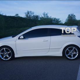 Накладки на пороги Volt на Opel Astra H GTC