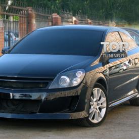 Обвес - комплект Volt на Opel Astra H GTC