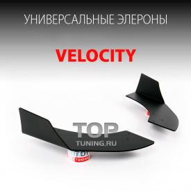 Элероны на бампера - Обвес Velocity