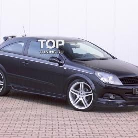 Обвес Steinmetz на Opel Astra H GTC
