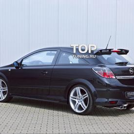 Накладки на пороги Steinmetz на Opel Astra H GTC