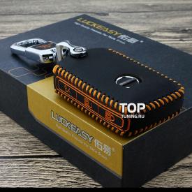 Кожаный чехол для смарт ключа на Volvo