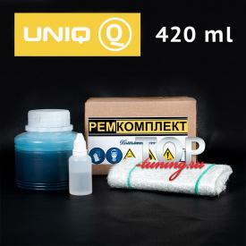 Набор для ремонта деталей из стекловолокна UNIQ 420 ml
