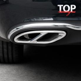 Накладки на выхлопные насадки C - E - GLC class AMG Style на Mercedes