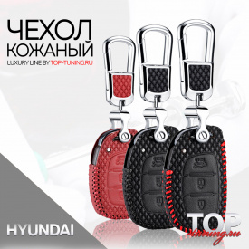 Кожаный чехол Luxury Line Hyundai №1 на Hyundai