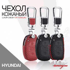 Кожаный чехол Luxury Line Hyundai №2 на Hyundai