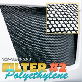 Пластиковая тюнинг сетка в бампер FILTER 4mm - 100x50
