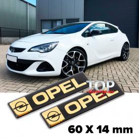 Шильдики эмблемы Premium 60 x 14 mm на Opel