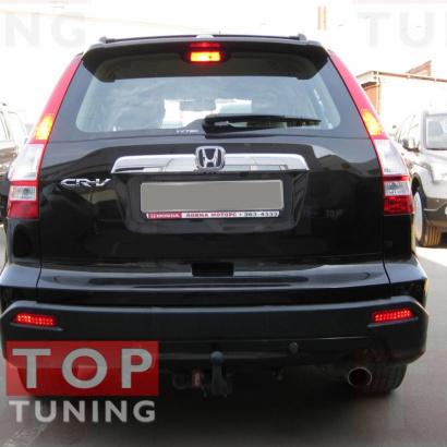 Катафот со светодиодной вставкой в задний бампер на Honda CR-V 3