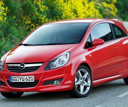 Накладка на передний бампер OPC Line на Opel Corsa D