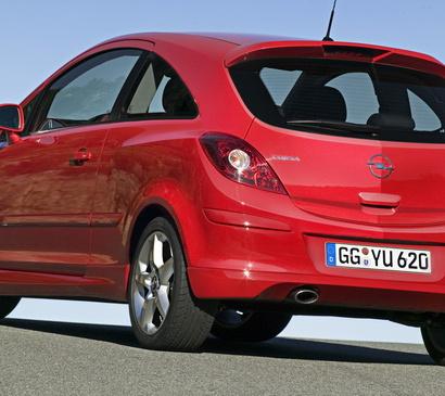 Накладка на задний бампер на Opel Corsa D