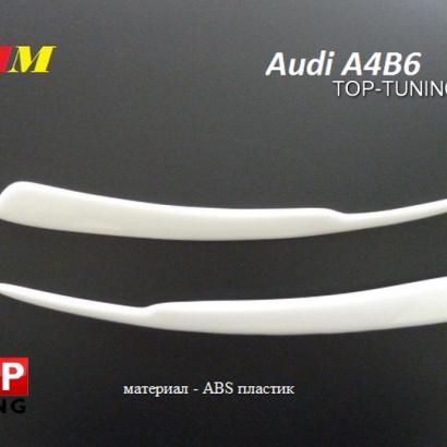 Реснички - накладки на фары на Audi A4 B6