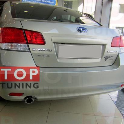 Светодиодные вставки в задний бампер на Subaru Legacy BM, BR
