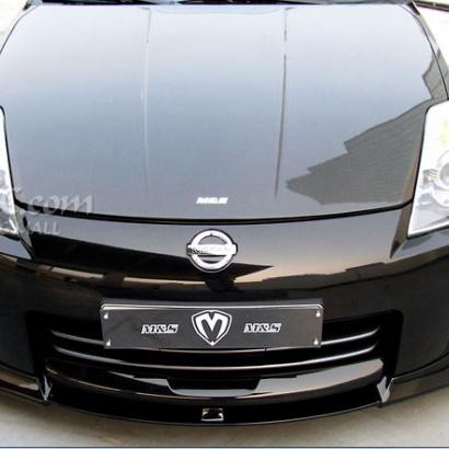 Накладка переднего бампера на Nissan 350Z