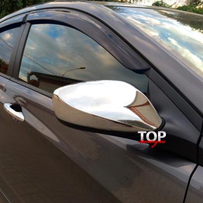 Декоративные накладки на зеркала на Hyundai Solaris