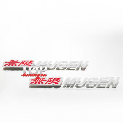 Наклейки - эмблемы Mugen 90 x 12 на Honda