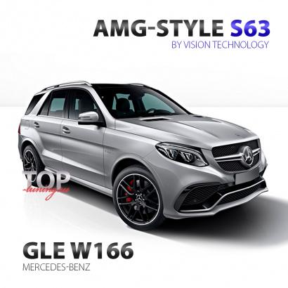 Аэродинамический обвес на Mercedes GLE W166