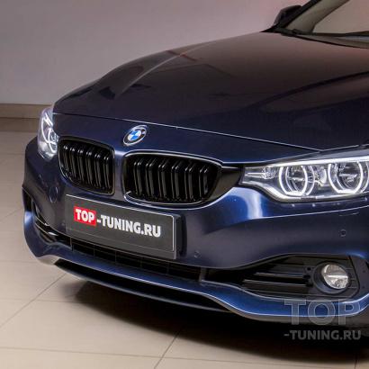 Решетки радиатора M4 Look на BMW 4-Series F32 / F33 / F36