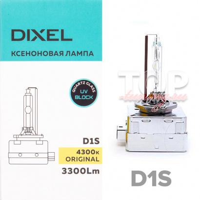 Лампа автомобильная Dixel Classic D1S 4300K