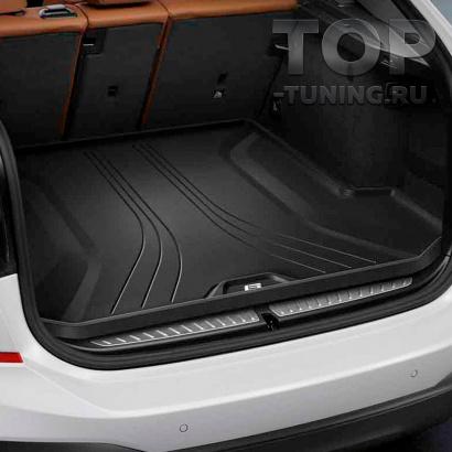 Коврик багажного отделения для BMW G32 GT