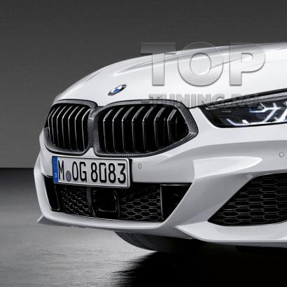 Карбоновая решетка радиатора для BMW G14 / G15 / G16