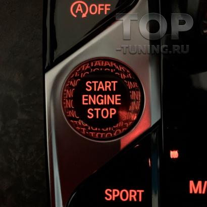 Хрустальная кнопка СТАРТ СТОП для BMW 8 / X5 / X6 / X7