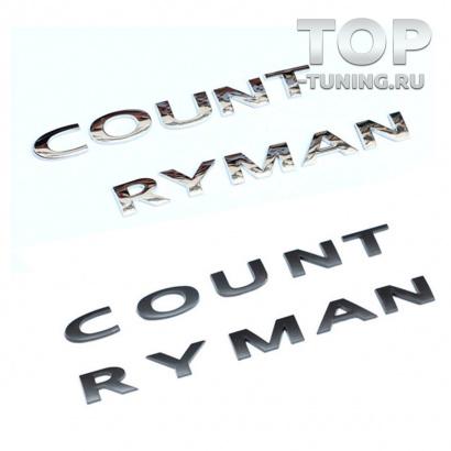 Эмблема Countryman для MINI R60 / F60