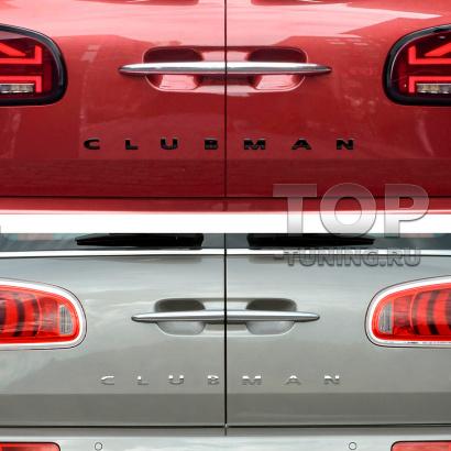 Эмблема Clubman для Mini R55 / F54