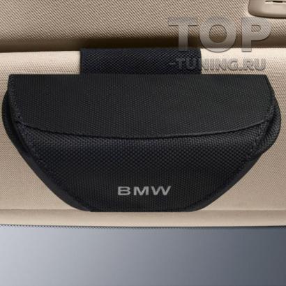 Чехол BMW для очков