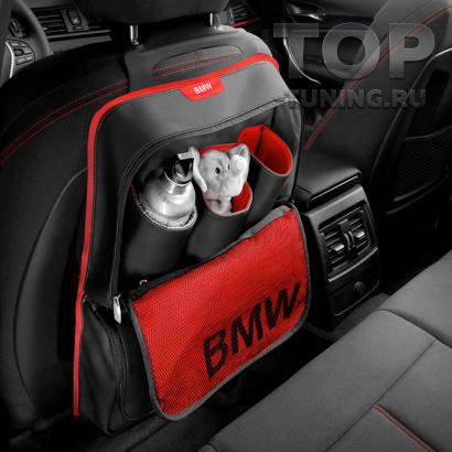 Сумка BMW на спинку сиденья