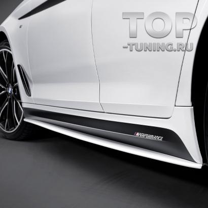 Наклейки M Performance на пороги для BMW G30 / G31 / F90 M5