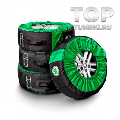 Комплект чехлов для колес Skoda