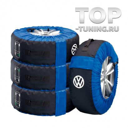 Комплект чехлов для колес VOLKSWAGEN
