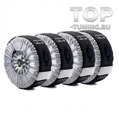 Комплект чехлов для колес AUDI