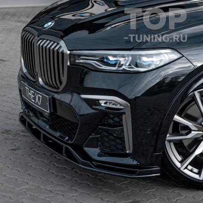 Юбка Renegade на передний бампер BMW X7 G07 2018+