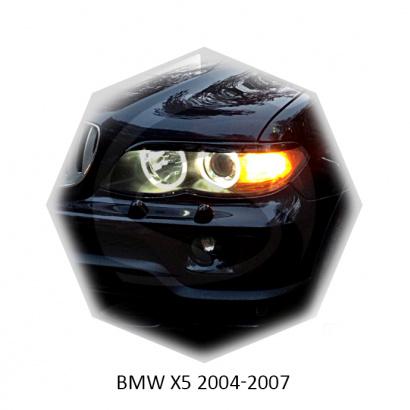 Реснички для BMW X5