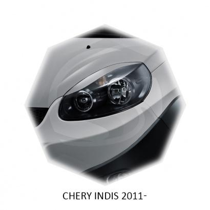 Реснички для Chery Indis