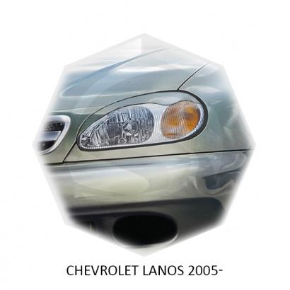 Реснички для Chevrolet Lanos