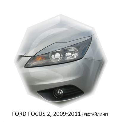 Реснички для Ford Focus 2 (РЕСТ)