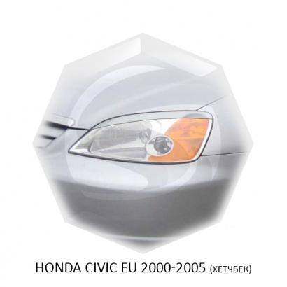 Реснички для Honda Civic 7 EU (ХЕТЧБЭК)