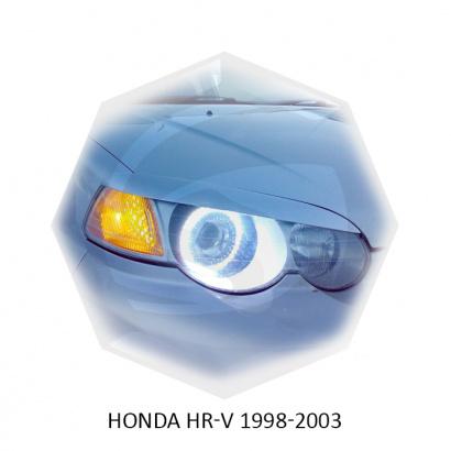 Реснички для Honda HR-V 1 (дорест)