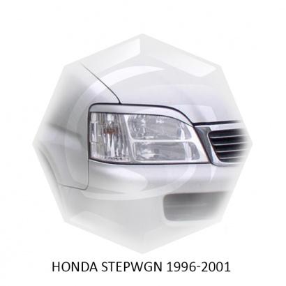 реснички на honda stepwgn 1