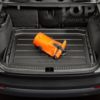 Пластиковый поддон в багажник для KAROQ