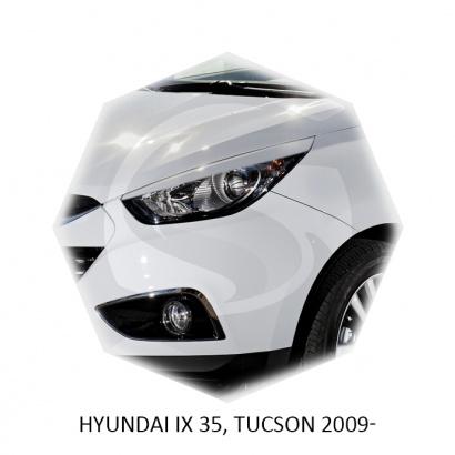 Реснички для Hyundai Ix35, Tucson