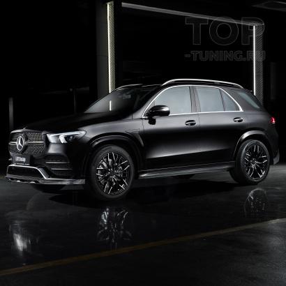 Обвес Larte Design для Mercedes GLE
