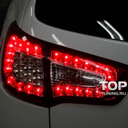 Задние тюнинг-фонари на Kia Sportage 3 (III)