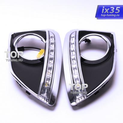 Дневные ходовые огни на Hyundai ix35