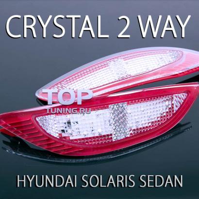 Светодиодные вставки в задний бампер на Hyundai Solaris