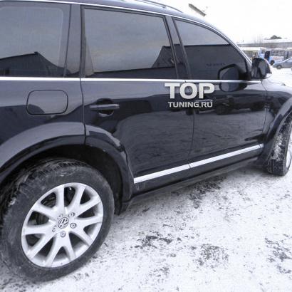 Пороги на VW Touareg I