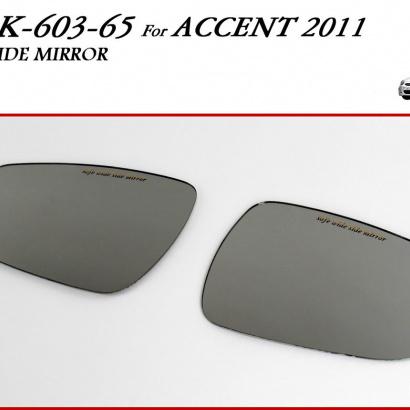 Зеркальные элементы широкого обзора в боковые зеркала на Hyundai Solaris